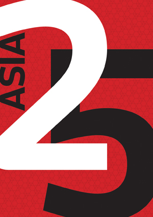 The Asia Hedge Fund 25: Asia Rising