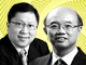 The 2016 Trading Technology 40: Bill Chow and Richard Leung