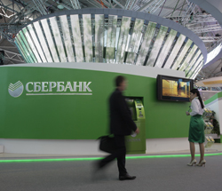 Sberbank Goes Wall Street With Troika Purchase