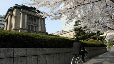Fed and ECB as Vital to Japan's Future as Bank of Japan