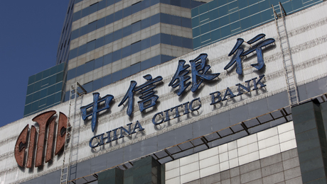 Citic Securities Set to Acquire CLSA?