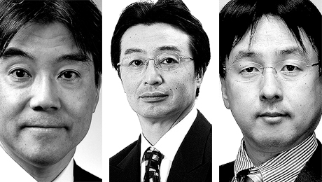 Nomura Repeats Atop Japan Trading Services Roster