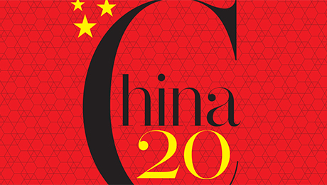 Financial Liberalization Gives a Big Boost to Chinese Fund Managers