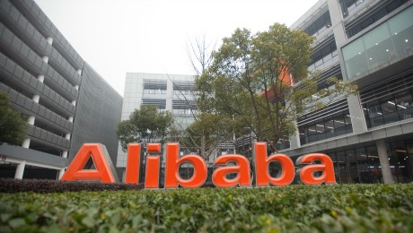 Alibaba's Money Market Fund Poses a Dilemma for Chinese Policymakers