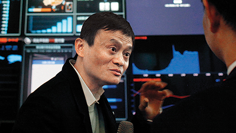 Yu'e Bao Wow! How Alibaba Is Reshaping Chinese Finance