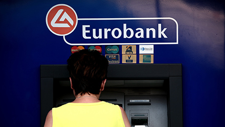 Greek Banks Are on the Mend, and Eurobank Leads the Way
