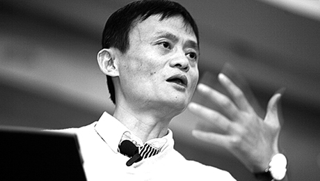 Jack Ma's Shopping Spree Underscores His Ambitions for Alibaba