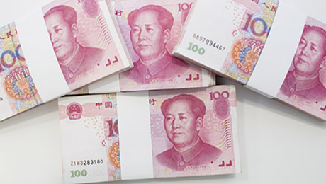 History and Policy Point to Upcoming Renminbi Rally
