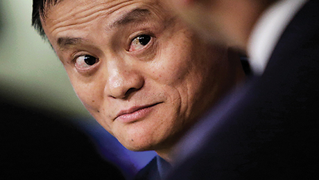 Alibaba Shows IPOs on Upswing, But Good Old Days May Not Return