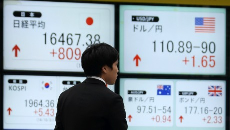 Daily Agenda: Bank of Japan Fuels the Fire