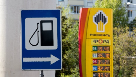 Drop in Crude Oil Prices Could Pressure Russia's Budget