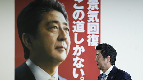 In Japan Election, Abe Victory Not Quite a Referendum on Abenomics
