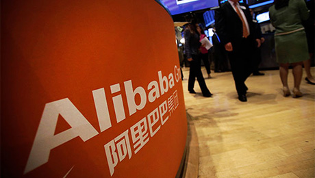 Deals of the Year 2014: Alibaba Sets IPO Record with NYSE Debut