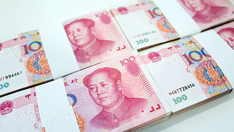 Deals of the Year 2014: Bond Issue Boosts U.K.'s Renminbi Trading Cred