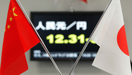 China and Japan Trim Their Treasury Purchases