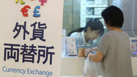Daily Agenda: Yuan Rises for First Time in Three Days