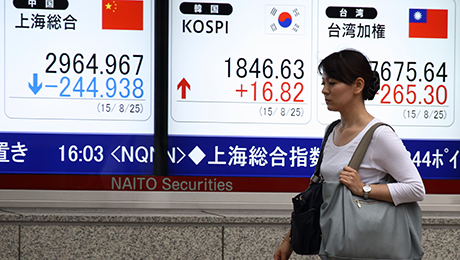 Daily Agenda: Volumes Collapse in Chinese Markets