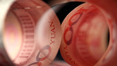 China and the U.K. Find Common Ground in Promoting the Renminbi