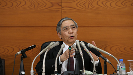 Daily Agenda: Bank of Japan Turns to Negative Rates