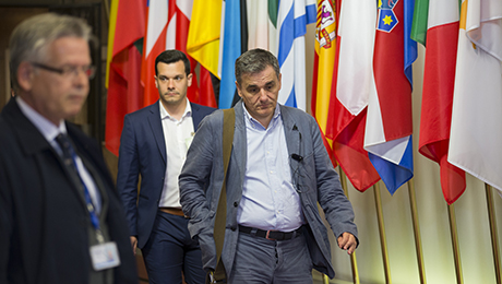Daily Agenda: Greek Aid Approved