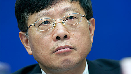 China Investment Corp. Chairman May Be Stepping Down to Rise Higher