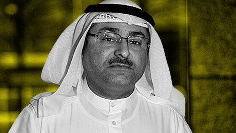 Farouk Bastaki Poised to Take Over as Head of Kuwait Investment Authority