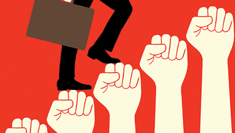 The Case for Hedge Fund Marxism
