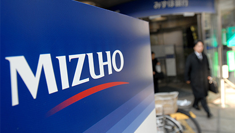 Mizuho Takes Top Spot on 2017 All-Japan Sales Team Ranking