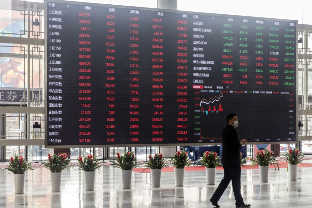 China's Tech Crackdown Yields Profits for Short Sellers