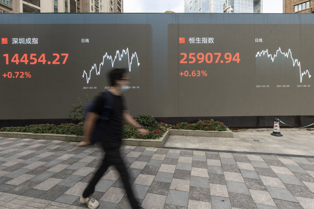 Foreign Investors Fuel Surge in Chinese Venture Capital Deals