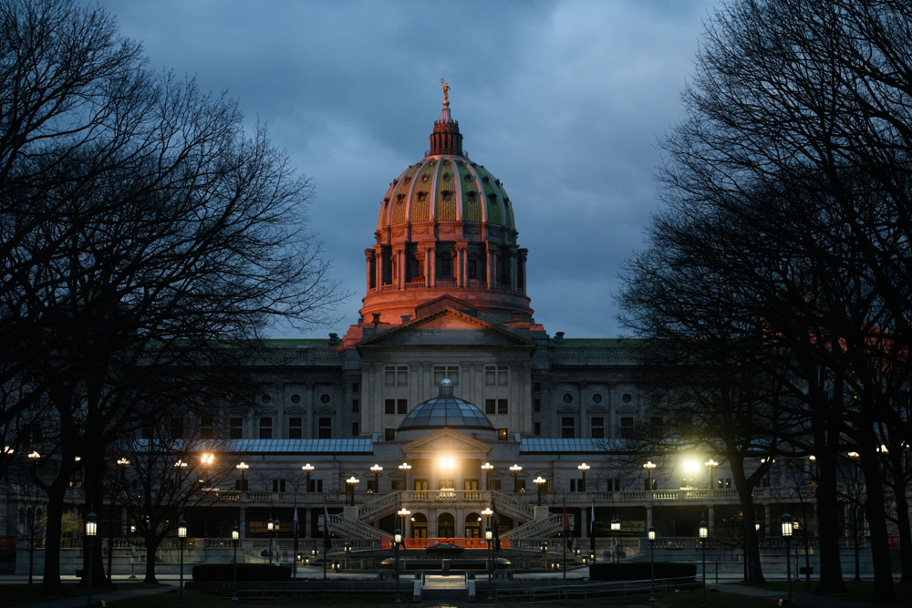 Pennsylvania PSERS Hires Law Firm Amid Federal Probe