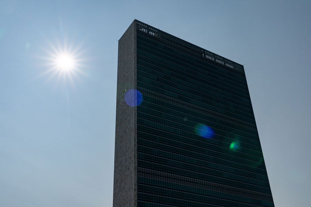 The Inside Story of How the United Nations Investment Office Made a Plan to Rebuild