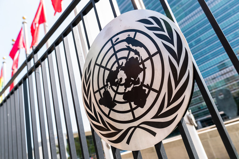 Outgoing UN Pension CIO Lands His Next Gig