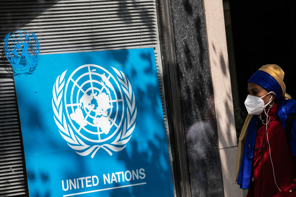 'Toxic' Workplace Accusations Trail UN Pension as It Searches for New CIO
