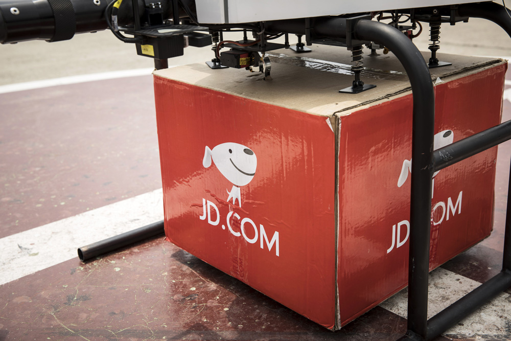 JD.com Loses Hedge Fund Support