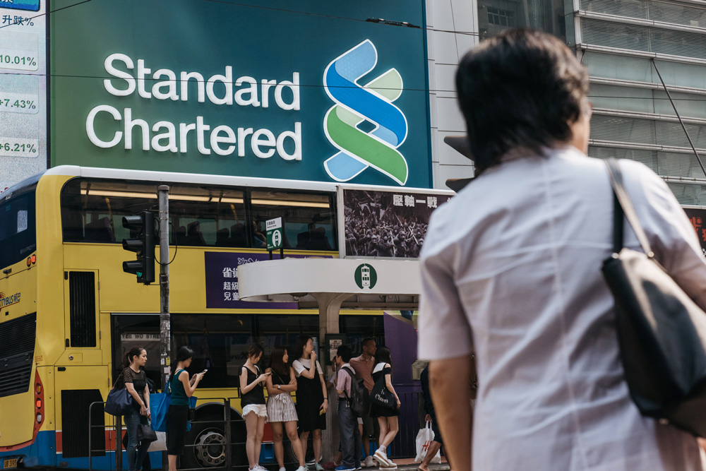 Standard Chartered Spins Out Private Equity Business