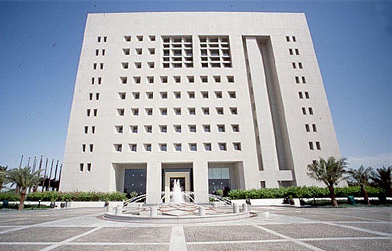 The Arab Fund Building, Kuwait City (Photo via Arab Fund)