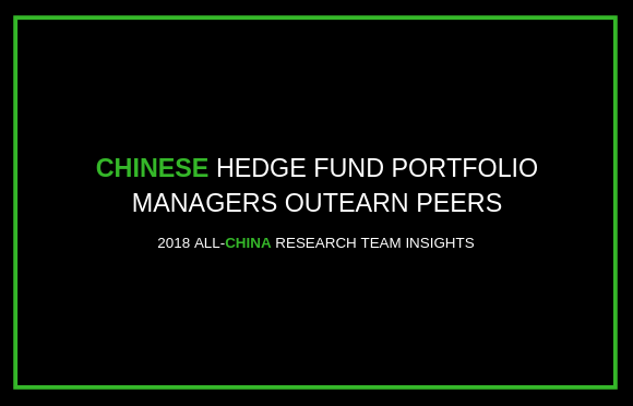 Chinese Hedge Fund Portfolio Managers Outearn Peers