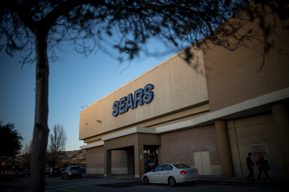 Government Agency Seeks to Block Lampert's Sears Deal Over Pension Concerns