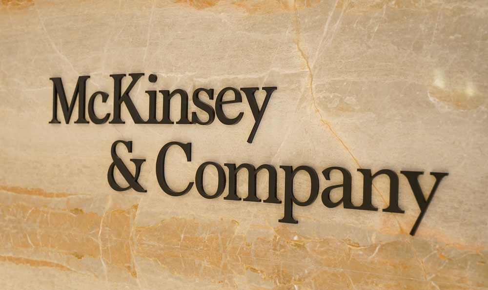 Will McKinsey Finally Have to Reveal More Hedge Fund Connections?