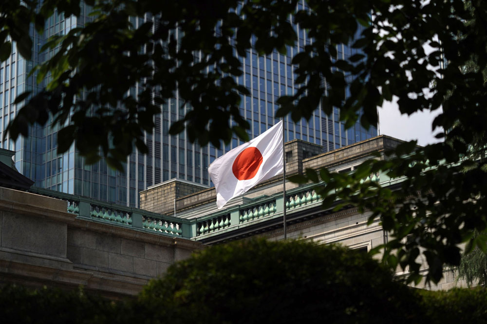 Apollo Eyes Expansion in Japan, Where Pension Funds Are Piling Into Alternatives
