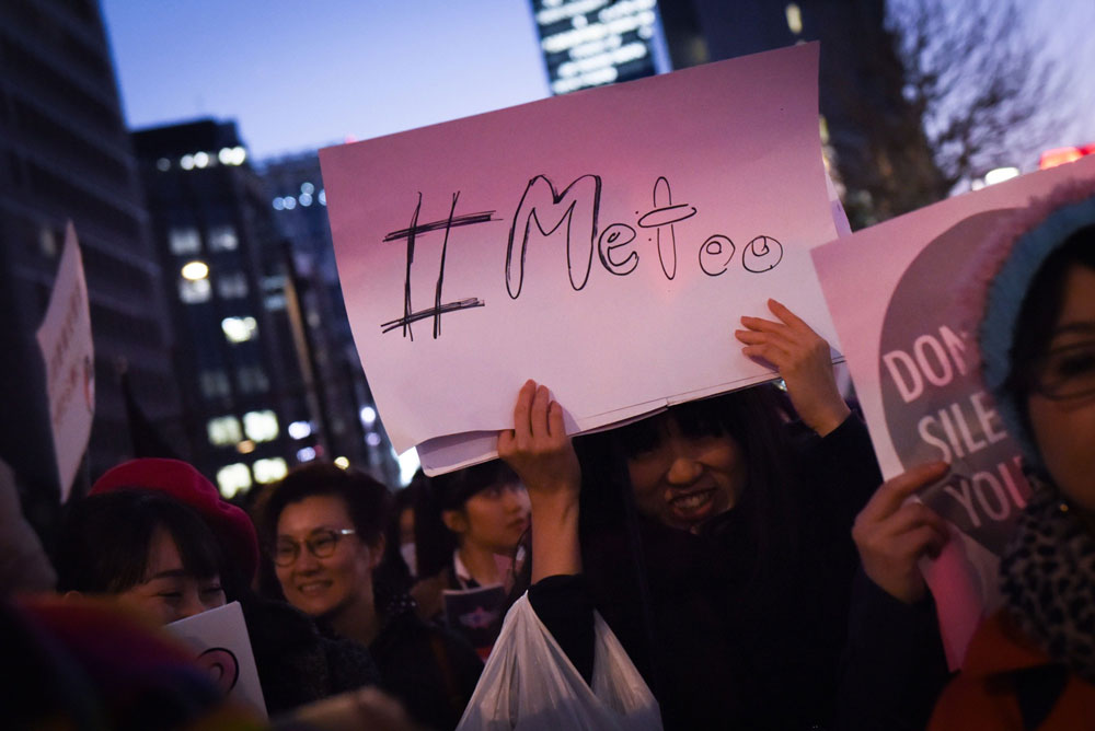 More Allocators Said They Would Consider Investing With Managers Entangled In Sexual Harassment Allegations. Here's Why.