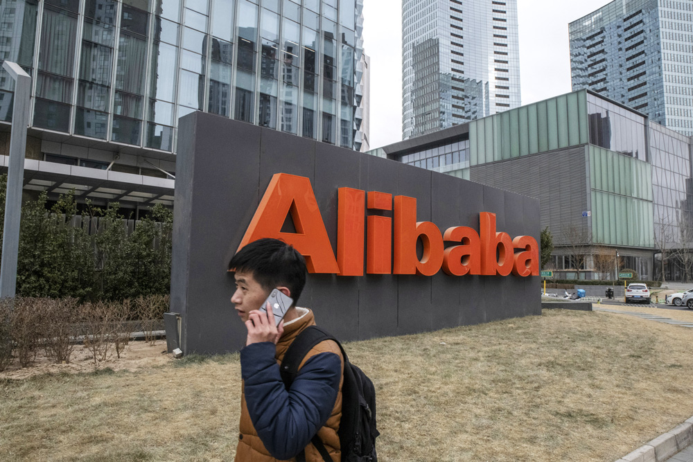 Alibaba Held Key to Hedge Fund Riches in February