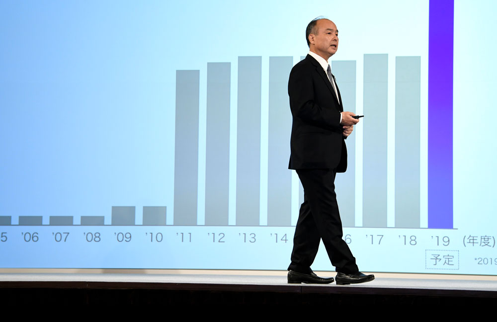 Is Softbank's Vision Fund… Out of Ideas?