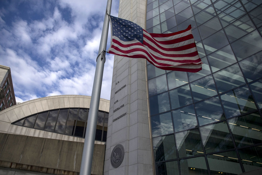 ISS, SEC Commissioners Push Back Against New Proxy Voting Rules