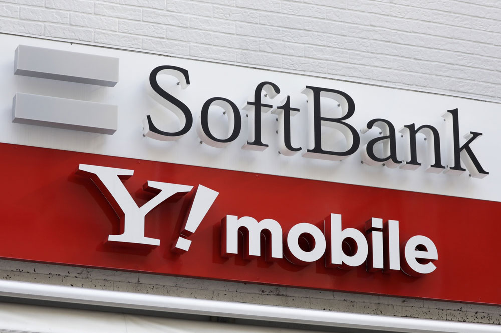 SoftBank Had a Terrible Year. Investors Didn't Care.